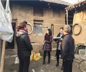 2017年1月11日,残联对100户贫困残疾人进行走访慰问,送去党的温暖。.png